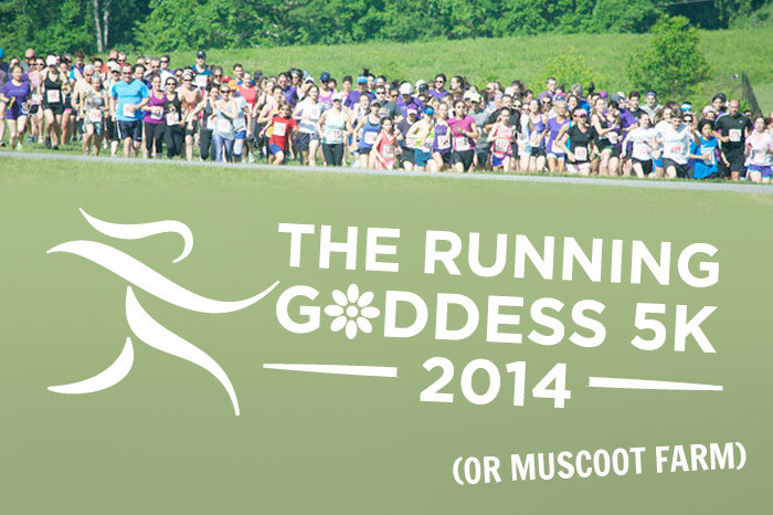 June 1, The Running Goddess at Lasdon Park